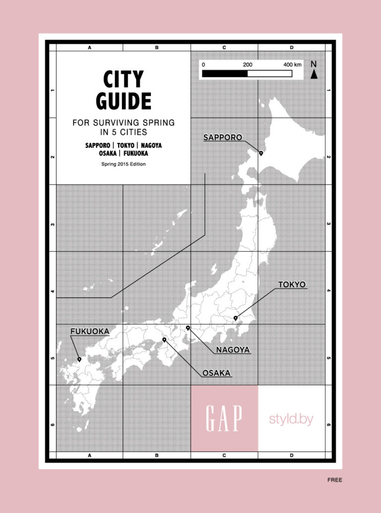 「GAP CITY GUIDE」(2015)