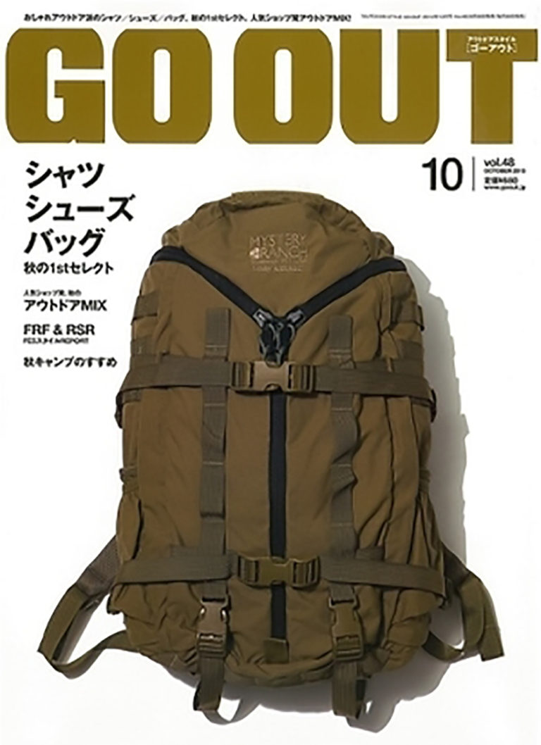 「GO OUT」(2013)