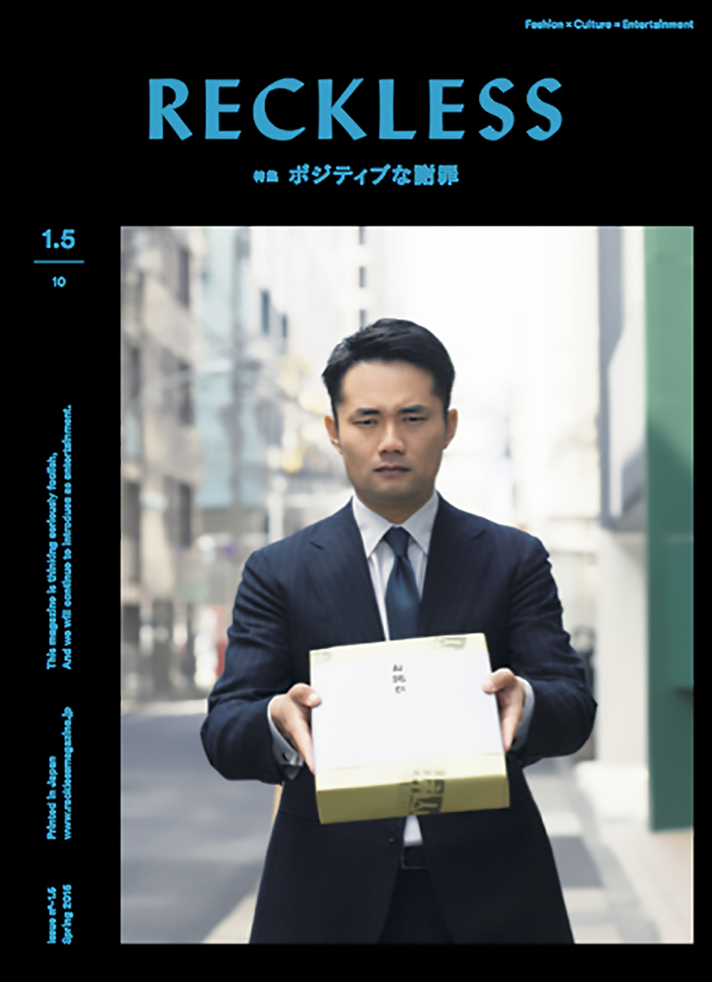 「RECKLESS」ISSUE n°1.5(2016)