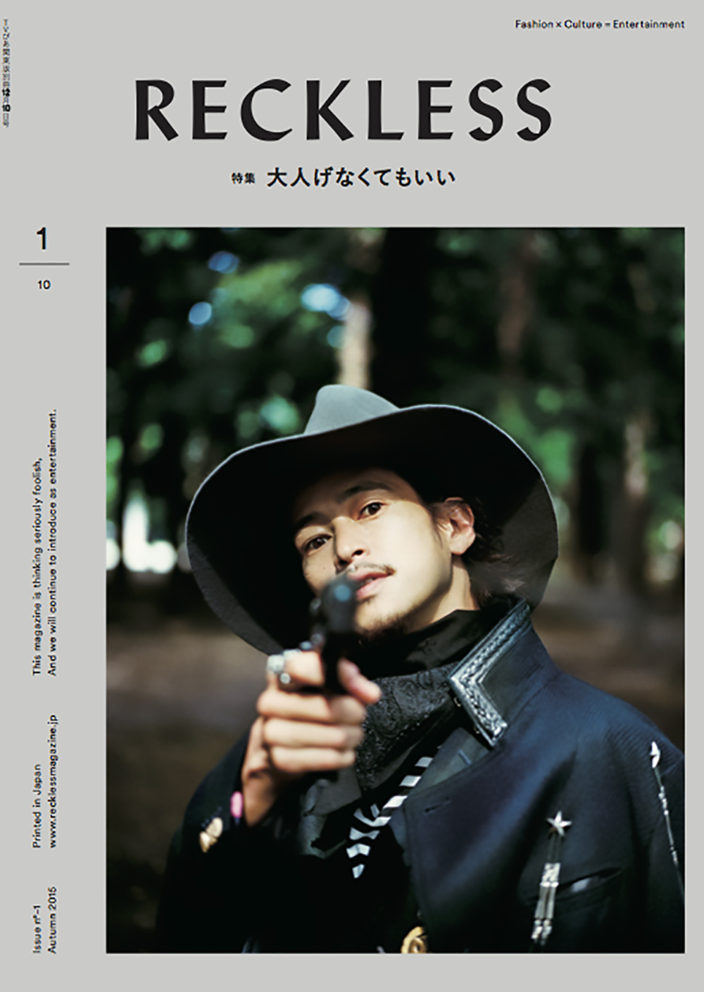 「RECKLESS」ISSUE n°1(2015)