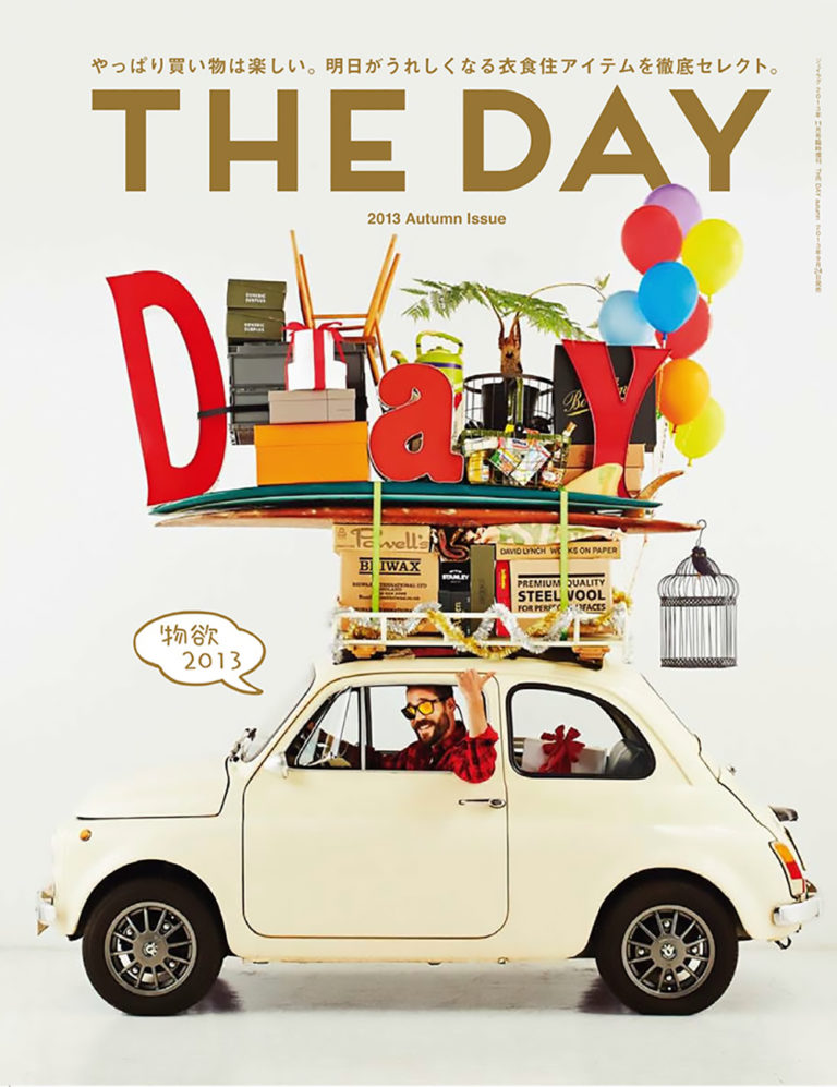 「THE DAY」(2013-2015)